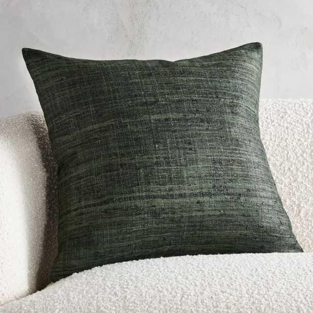 "20"" Raj Silk Green Pillow with Down-Alternative Insert - CB2"