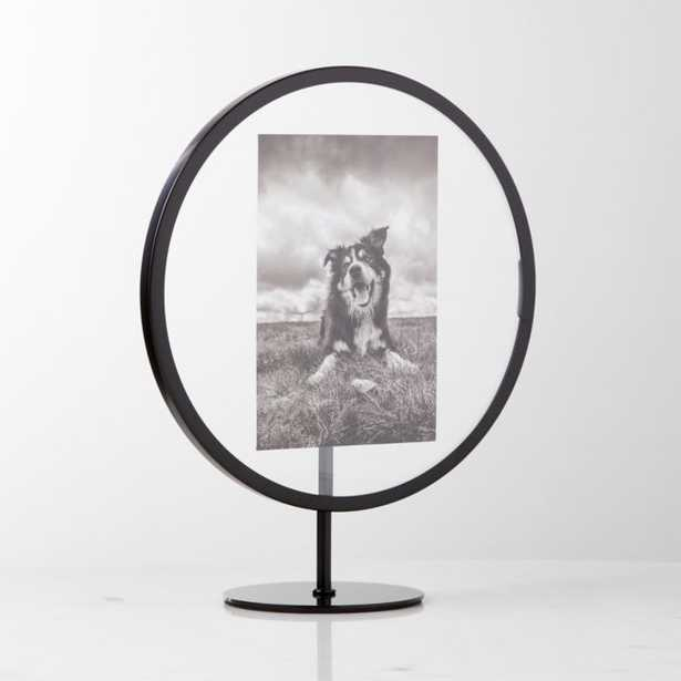 Infinity 4x6 Round Picture Frame - Crate and Barrel