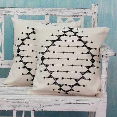 Rafaela Monochrome Galaxy Patterned Cotton Pillow Cover - Wayfair