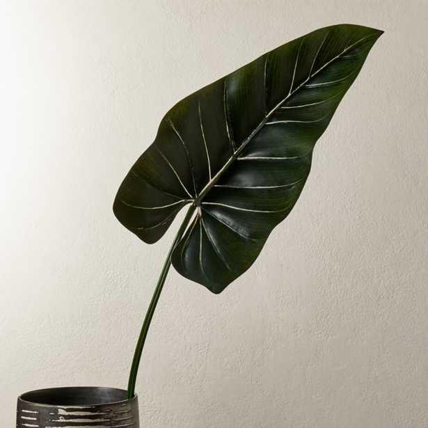 Faux Alocasia Leaf Stem - CB2