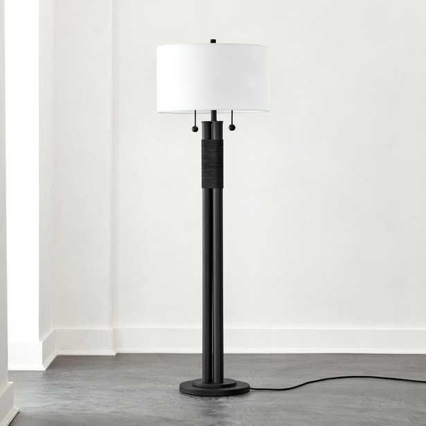 Delano Black Leather Floor Lamp - CB2