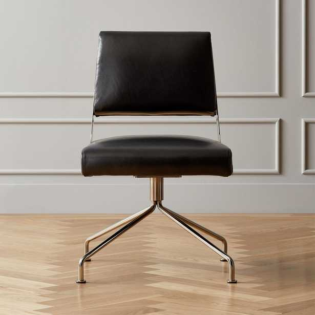 Rue Cambon Leather Office Chair - CB2