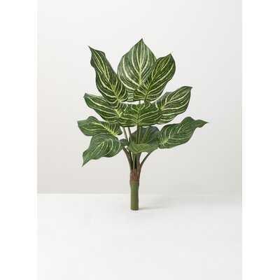 Artificial Evergreen Branch - Wayfair