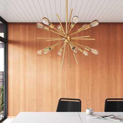 Albany 12-Light Sputnik Sphere Chandelier - AllModern