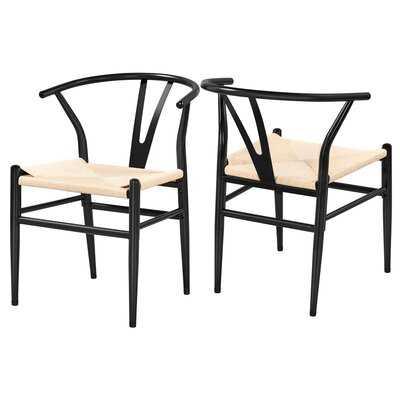 Lindberg Metal Slat Back Arm Chair (Set of 2) - Wayfair