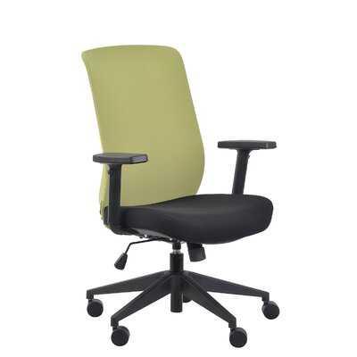 Ergonomic Task Chair - Wayfair
