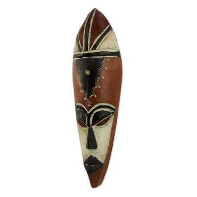 African Mask - Wayfair