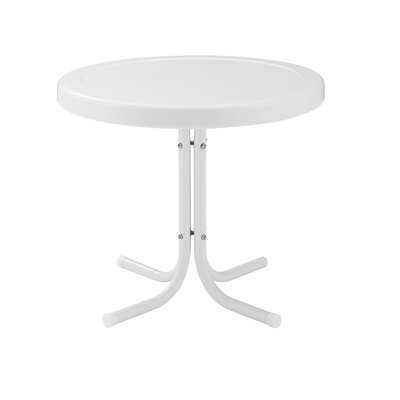 Karim Steel Side Table - AllModern