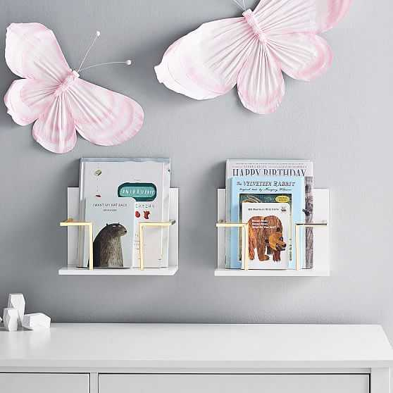 Polished Shelf, Mini Bookrack, White and Gold - West Elm