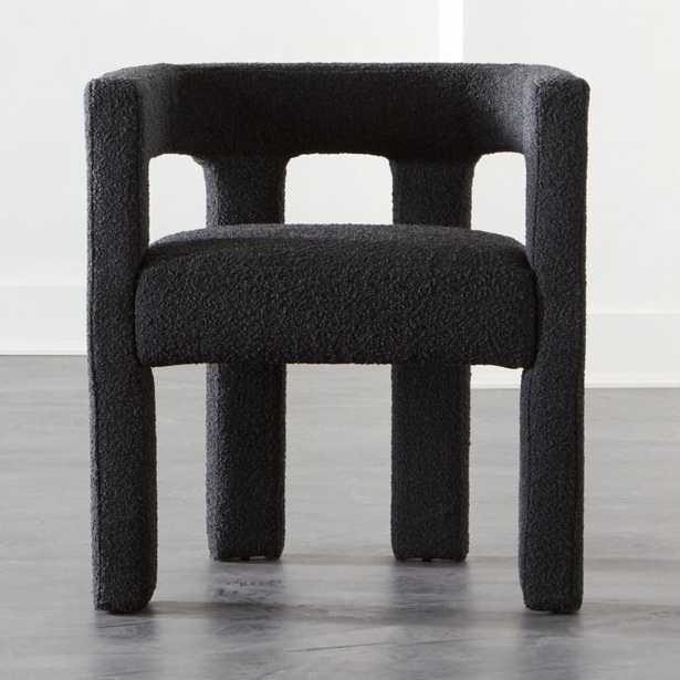 Stature Chair Black - CB2