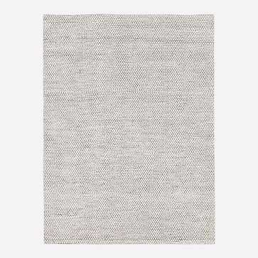 Jute Bauble Rug, 9x12, Pearl Gray - West Elm
