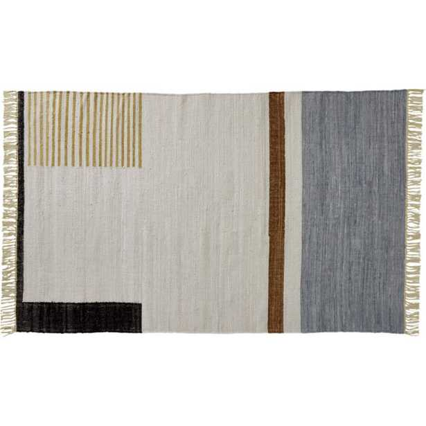 Array Handwoven Recycled Rug 5'x8' - CB2