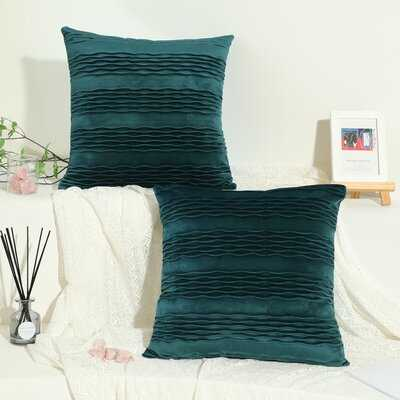 Pannell Square Pillow Cover - Wayfair