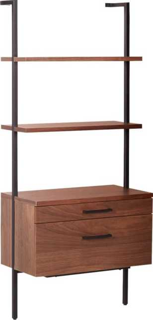 """Helix Bookcase with 2-Drawers, Walnut, 70"""" - CB2"""