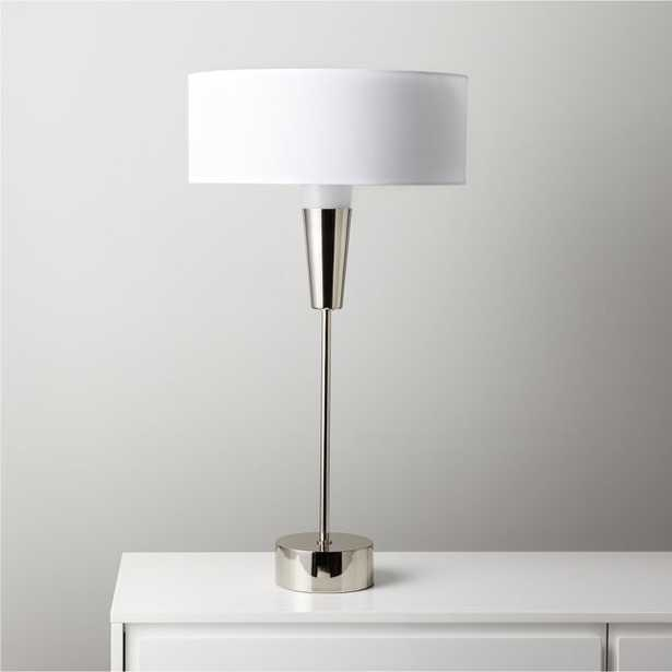 Exposior Polished Nickel Table Lamp Model 2022 - CB2