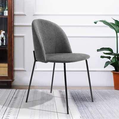 Cloyd Upholstered Side Chair (set of 2) - AllModern