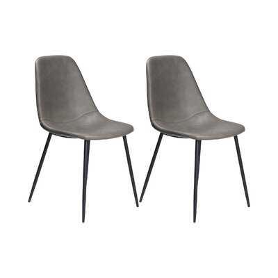 Debord Upholstered Side Chair - Set of 2 - Wayfair