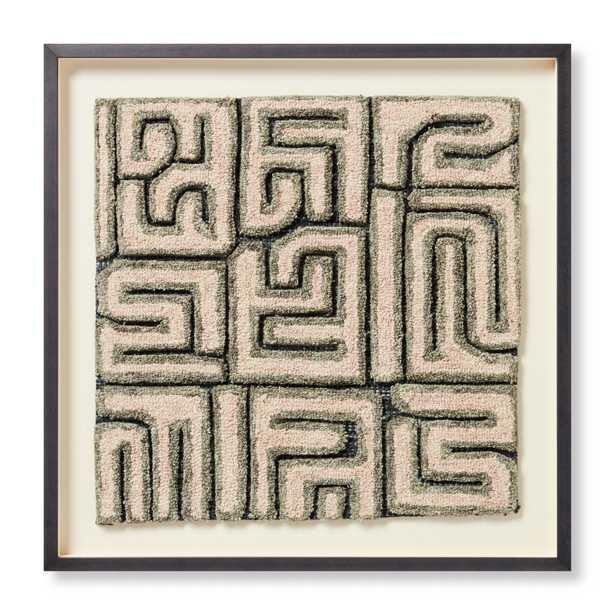 "WOOD FRAME KASAI GREEN / GREY 2'-4"" x 2'-4"" WALL ART - Loma Threads"