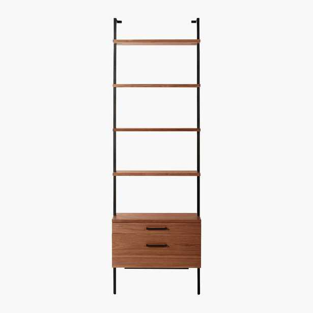 """Helix 96"""" Walnut Bookcase with 2-Drawers - CB2"""