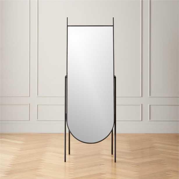 Rolf Floor Mirror - CB2