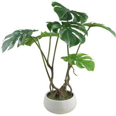 """20.25"""" Artificial Philodendron Plant in Pot - Wayfair"""