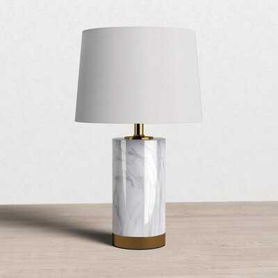 "Jamal 18"" Table Lamp - AllModern"