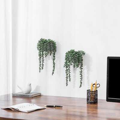 2 - Piece Artificial Evergreen Plant in Pot - Wayfair