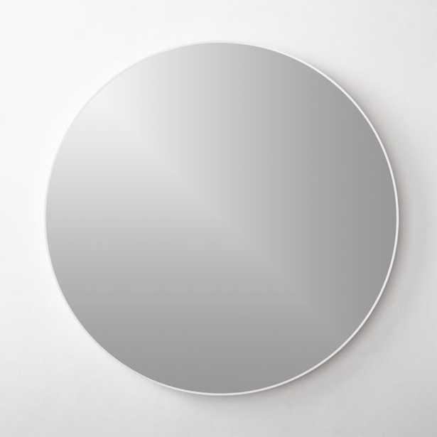 """Infinity Round White Mirror 24"""" - CB2"""