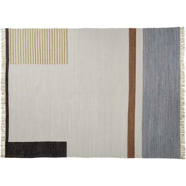 Array Handwoven Recycled Rug 9'x12' - CB2