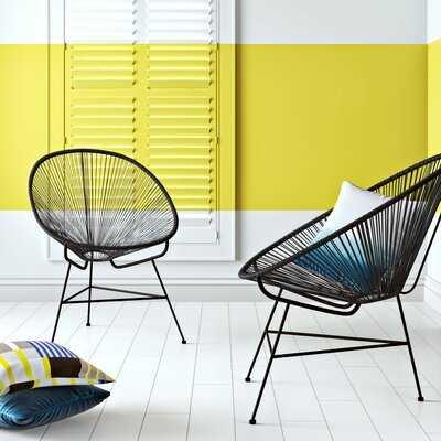 Travers Papasan Chair - Wayfair