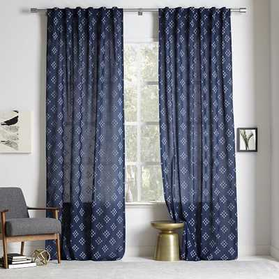 """Stepped Geo Woven Curtain - 108"""" - West Elm"""