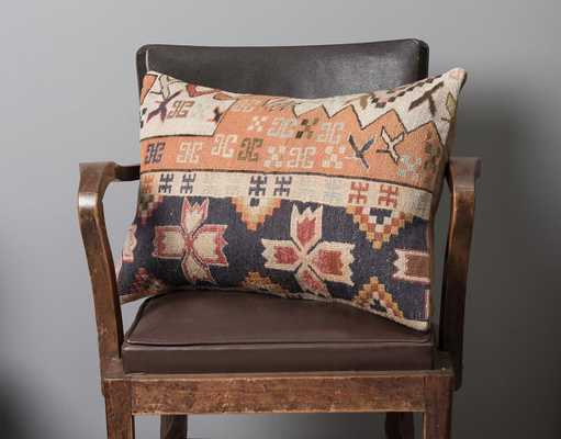 Exiting Turkish kilim pillow - insert not included - Etsy