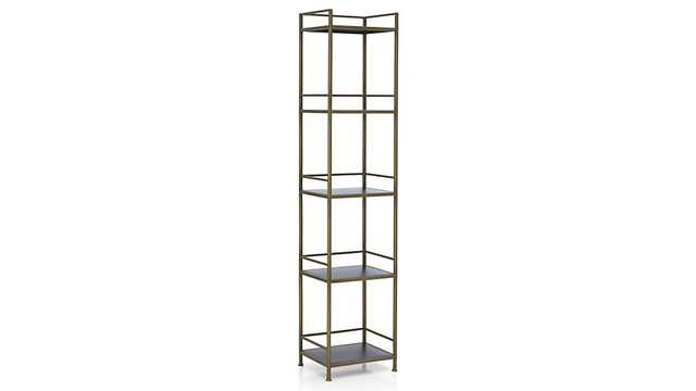 Remi Small Bookcase - Crate and Barrel