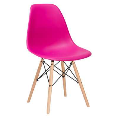 Vortex Side Chair - Wayfair