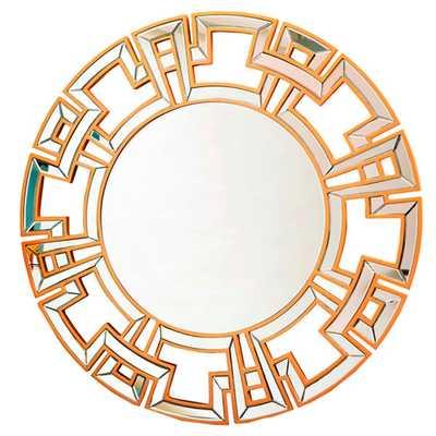 Zentro Wall Mirror - Gold - AllModern