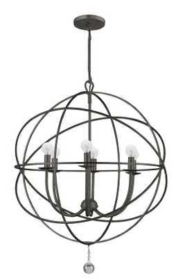 Solaris Chandelier - 6 Light Small - English Bronze - Home Decorators