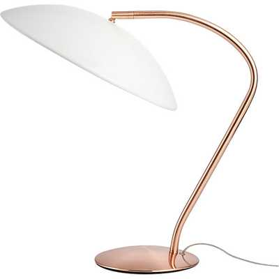 Atomic copper table lamp - CB2