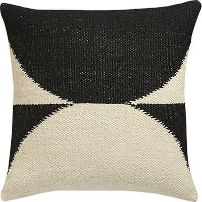 "reflect 20"" pillow with feather insert. - CB2"