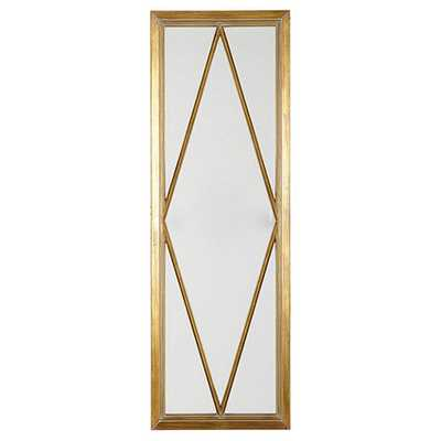 Harlequin Mirror - Ballard Designs