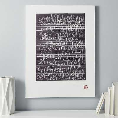 "From the sonata series print - 26"" x 36"", Unframed - CB2"