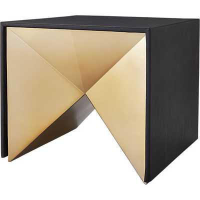Nova side table - CB2