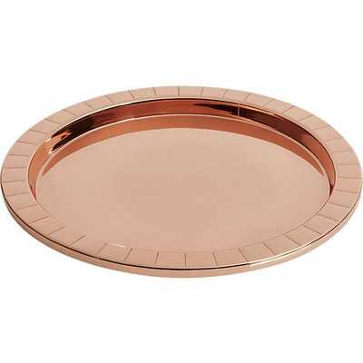 Copper bar tray - CB2
