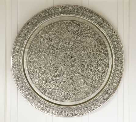 Decorative Metal Disc - Pottery Barn
