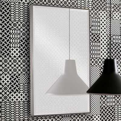 Silver-Framed Wall Mirror - West Elm