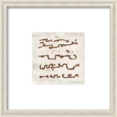 "II by McKenzie Dove - 8x8"", Antique White Wood Frame w/ Matte - Artfully Walls"
