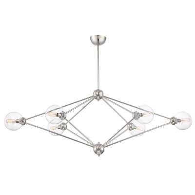 Valetta 6-Light Sputnik Modern Linear Chandelier - Wayfair