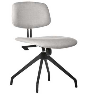 BLAKE OFFICE CHAIR - CB2