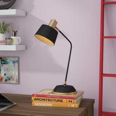 "Courtois Metal 23"" Desk Lamp - Wayfair"