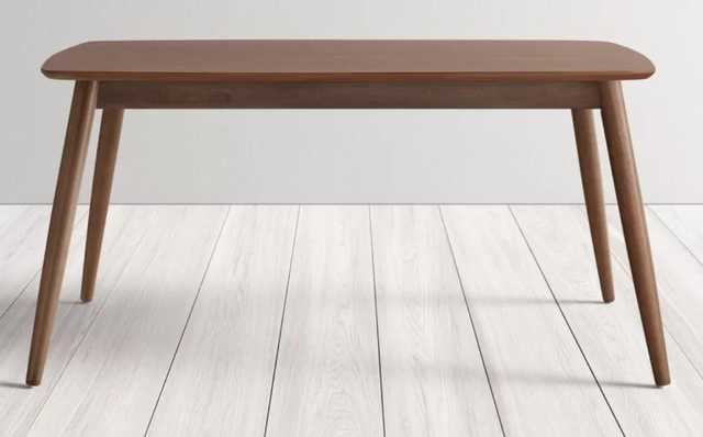 Gracie Dining Table - Wayfair