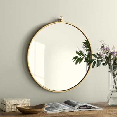 Yedinak Traditional Accent Mirror - Wayfair